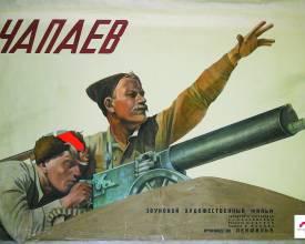 Киноафиши из собрания Музея современной истории России